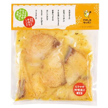 ヒラマサ・かんぱちの美味しい味噌漬け七味。